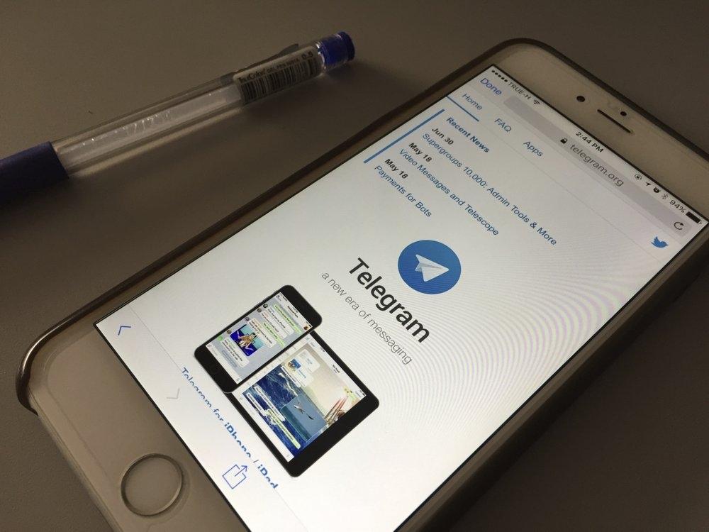 Irán dice que la app Telegram transfirió servidores al país