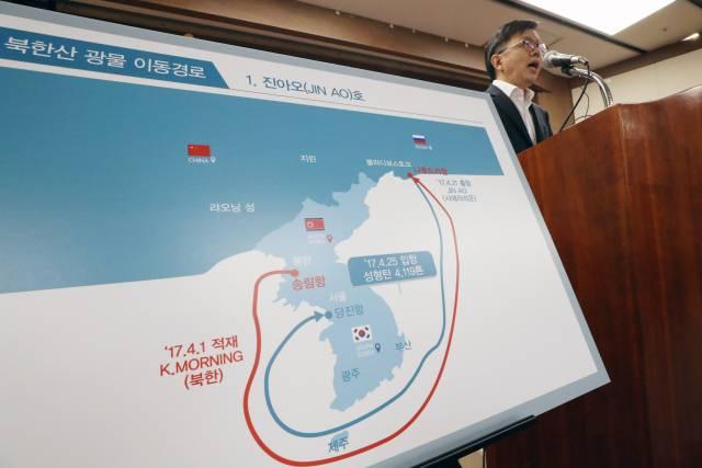 Sudcorea: Carbón norcoreano entra ilegalmente al país
